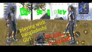 Playing with Bangladeshi girl // Gaming Point