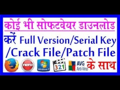 Idm 5.19 crack full version