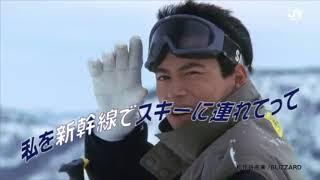 新ネタキター!! 原田知世 三上博史 JR SKI SKI 足ピキーン篇&滑り込み...
