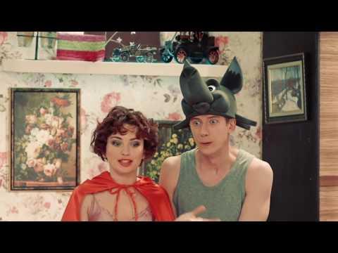эротические приключения шапочки