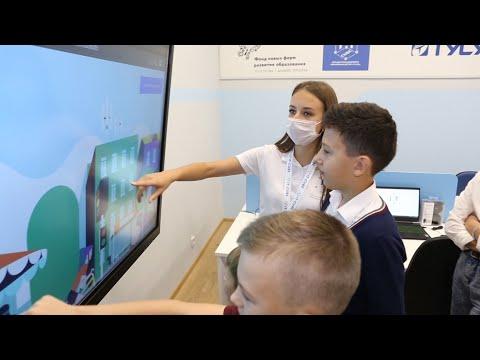 «IT-куб» – центр для школьников от ТУСУРа
