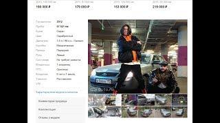 """Lada из """"Цвет настроения синий"""" выставлена на продажу за 190 тыс. рублей."""