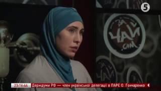Окуєва  Росія ослабне, а Чечня буде незалежною //  За Чай com    22 03 2017