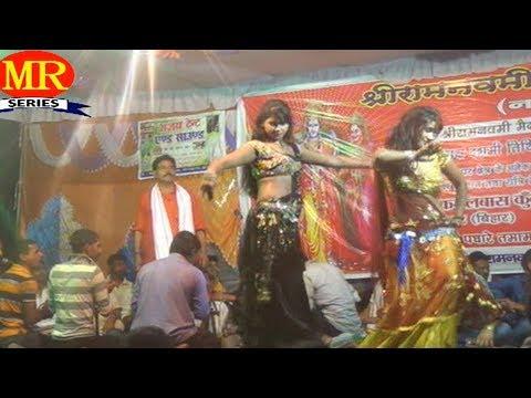 महाभारत की कहानी ❤ Kamal Bash Kunwar ❤ Bhojpuri Live Chaita Mukabala New Video Song 2017