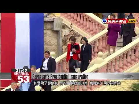President Tsai attends inauguration of Paraguay president-elect