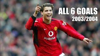 cristiano ronaldo all 6 goals 20032004 english commentary