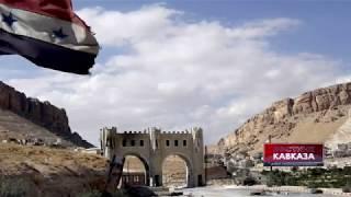 Мария Захарова: США искусственным путём пытаются продлить конфликт в Сирии