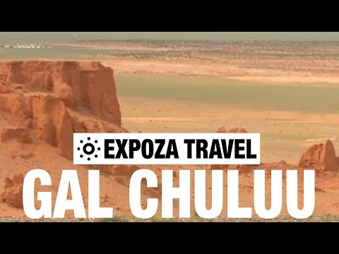 Gal Chuluu (Mongolia) Vacation Travel Video Guide