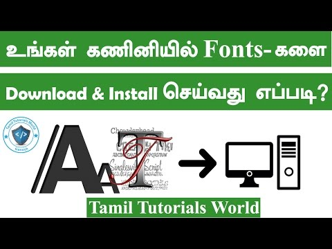 How To Download And Install Free Stylish Fonts Tamil Tutorials_HD