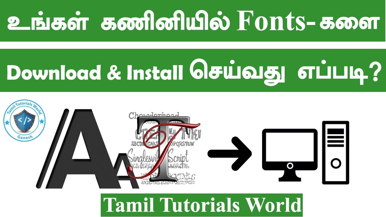 2019 year look- Fonts stylish for photoshop cs6 free download
