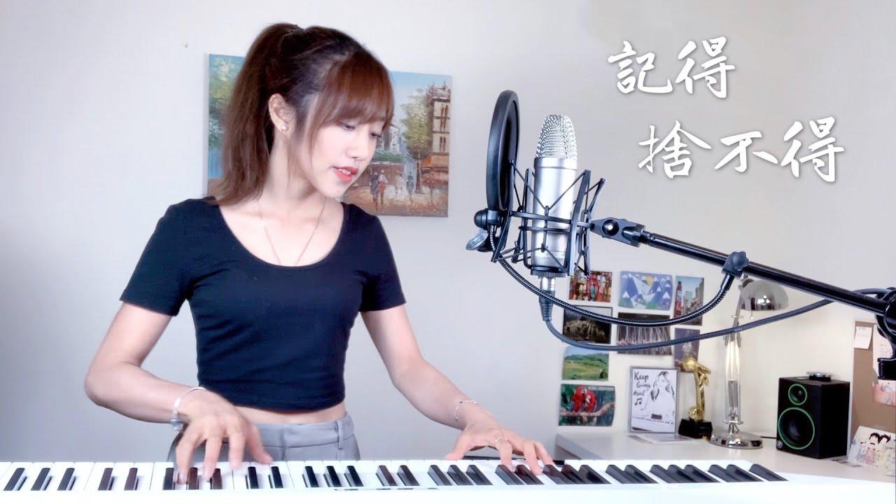 "蔡佩軒 Ariel Tsai【記得捨不得】不插電療癒版 ""Can't Bear to Forget You"" Unplugged Version"
