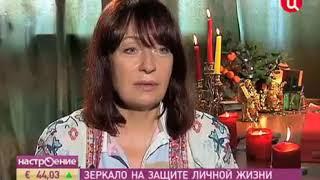 ТВЦ Зеркала с участием Галины Багировой и Исы Багирова