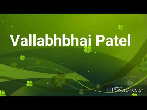 History of Sardar Vallabhbhai Patel ||