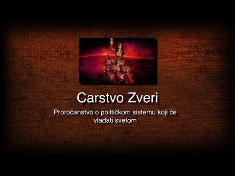 4. Carstvo Zveri - Voda Života - Aleksandar Petrović