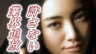 仲間由紀恵の夫俳優・田中哲司に大物女優が激怒し、芸能界のドンが業界...