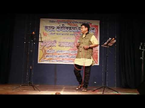 Gajanan Vichare: Dol Doltay Varyavar (Koli Geet)