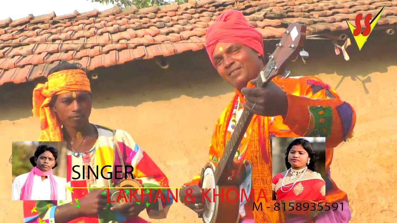 Purulia Song 2018 | Hori Naame Pagol | Singer - Lakhan & Khoma | Bengali /  Bangla Video Baul Song by Shiva Music Amar Bangla