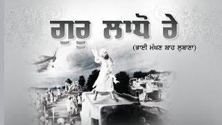 Chaman Hargobindpuri ji BABA BAKALA
