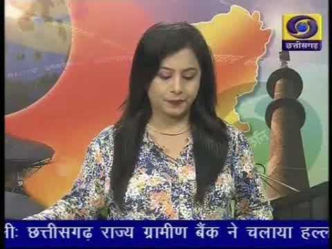 Chhattisgarh ddnews 3 11 18  Twitter @ddnewsraipur
