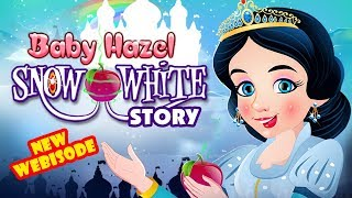 Snow White And The Seven Dwarfs | Part 1 | Animated Story For Children