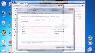 ВидеоОтвет - 6 (Начало). 1С: Предприятие доступ через Интернет