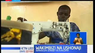Wakimbizi watumia biashara ya ushonaji kujikimu