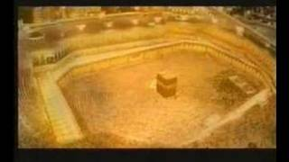 Arabic Prayers