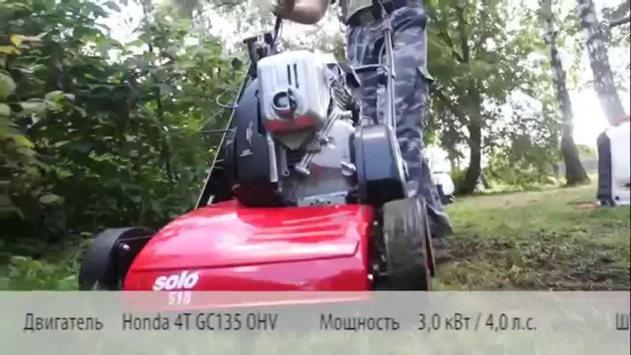 Электрический аэратор Viking LE 540 - YouTube