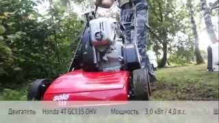 видео Вертикуттеры AL-KO