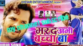 Mai jaldi se naihar bolale marad abhi bacha ba new hit song