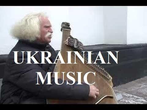 Ukraine-Beautiful Ukrainian Bandura