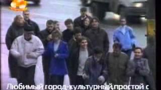"""""""Шнур""""в НЛС"""
