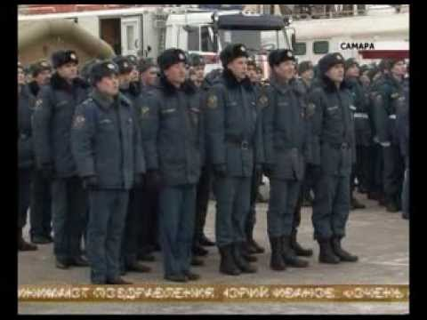 Новобранцы воинской части самарского центра МЧС приняли присягу