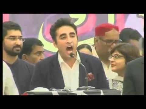 Bilawal bhutto funny sapeech