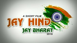 Jay Hind Jay Bharat Odia New Short Film Bibhuti Swain HD