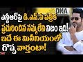 OMG! Shocking Facts Revealed About Jr NTR | Latest Celebrity Updates | Super Movies Adda