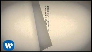 誰かと聴きたい こころに響くストーリー 九州男が紡ぐ、音、言葉、珠玉...
