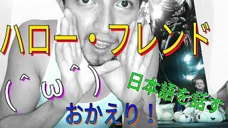 このビデオは日本人の友達に捧げられています!彼らは: ➡Black channel...