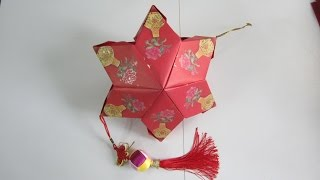 Repeat youtube video CNY TUTORIAL NO. 21 - 12-Unit Red Packet (Hongbao) Star Lantern