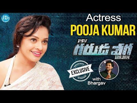 PSV Garuda Vega Actress Pooja Kumar Exclusive   Talking Movies With iDream