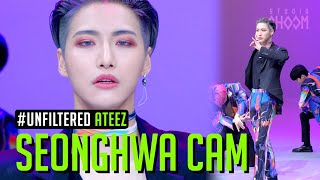 Download [BE ORIGINAL] ATEEZ SEONGHWA(성화) '불놀이야 (I'm The One)' | UNFILTERED CAM