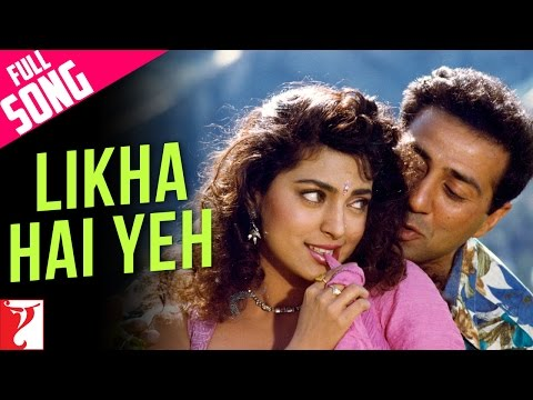 Likha Hai Yeh - Full Song | Darr | Sunny Deol | Juhi Chawla