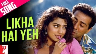Likha Hai Yeh - Full Song - Darr