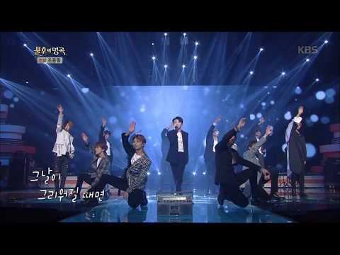 불후의명곡 Immortal Songs 2 - 세븐틴 - 단발머리.20180505