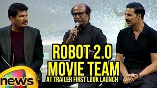 Robot 2.o movie team at trailer first look launch | rajinikanth | akshay kumar | shankar | mangonews