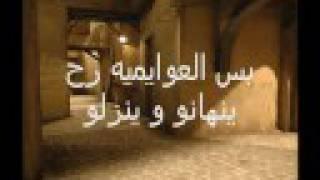 باب الحارة Karaoke/Instrumental Song