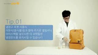 [포브]냉장고 기저귀가방 '미니프리저' …