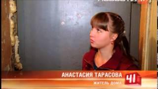 видео Кровельные работы в Ивантеевке
