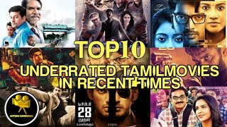 TOP 10 UNDER RATED TAMIL MOVIES  IN RECENT TIME  | APPARASANDEEGAL