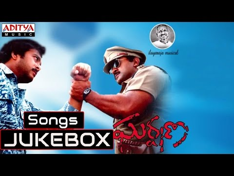 Gharshana Telugu Movie Full Songs || Jukebox || Karthik, Prabhu, Amala, Nirosha